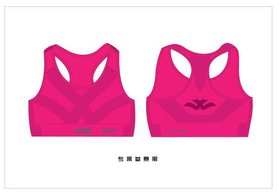 2017年5月21日起跑 2017·UTO杭州女子越野赛