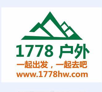 广州1778户外