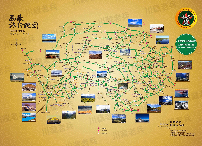 西藏全域旅游高清地图_川藏线318国道路线图