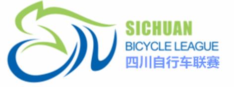 四川自行车联赛报名系统