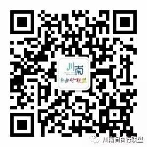 川南自由行联盟