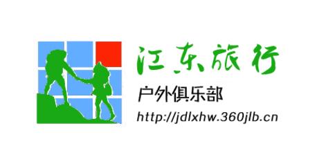 杭州大江东旅行官网