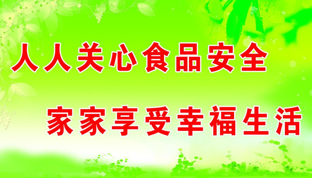 【食安中山•全民参与】健康欢乐彩跑志愿者招募
