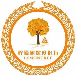西安柠檬树深度侣行
