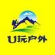 南京户外旅游网