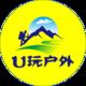 南京户外旅游-U玩户外活动,户外拓展训练,公司团建活动