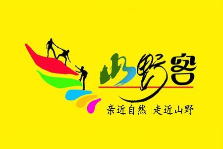 山野客体育文化传播(广州)有限公司