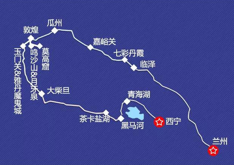(成行)【2018大西北 国庆版】穿越天境祁连,重返丝绸之路,环青海湖|7