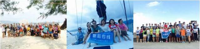 (20)(成行)6.7-8/8-9|帆船出海,激浪皮划艇,杨梅坑徒步-户外活动图-驼铃网