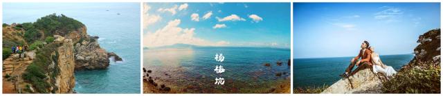 (11)(成行)6.7-8/8-9|帆船出海,激浪皮划艇,杨梅坑徒步-户外活动图-驼铃网