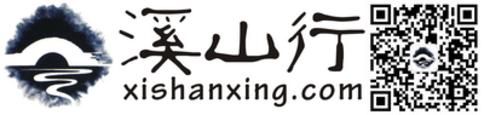 杭州溪山行户外俱乐部