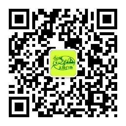(6)(周日)4月21日AA活动——陌上花开望军山-户外活动图-驼铃网