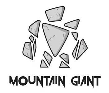 山岭巨人系列赛