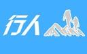 青海行人户外〉14709751515