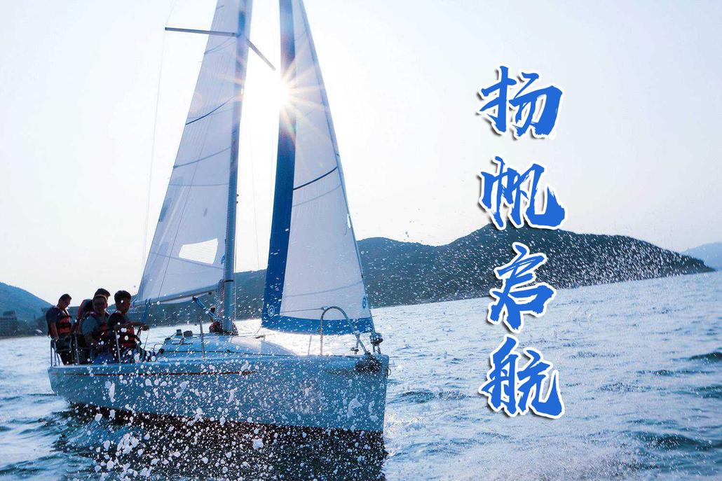 (2)每周六出发|扬帆启航,激浪皮划艇,最high海岸游-户外活动图-驼铃网