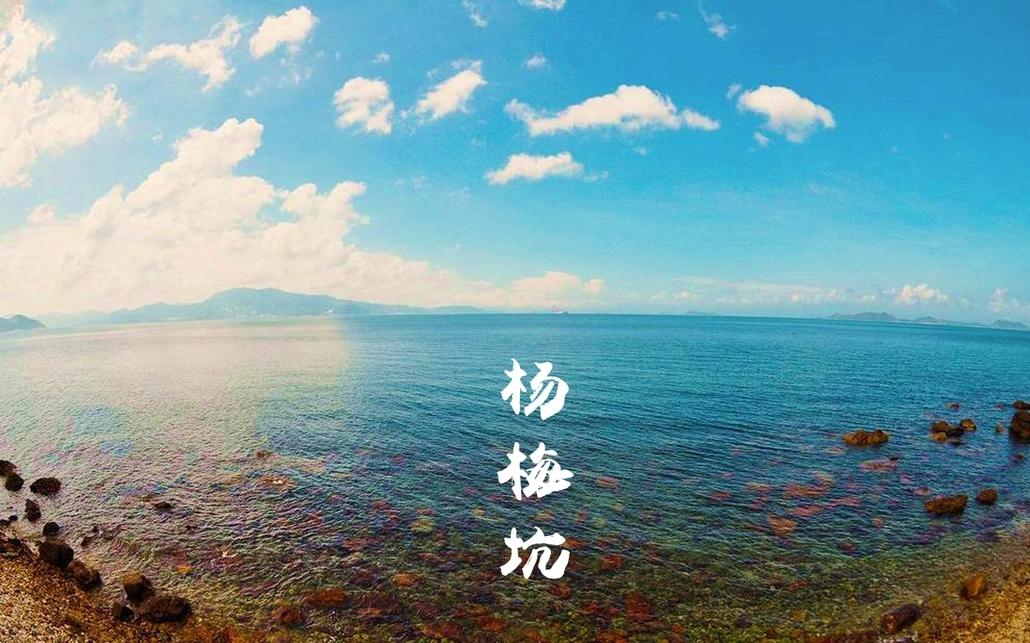 (13)每周六出发|扬帆启航,激浪皮划艇,最high海岸游-户外活动图-驼铃网