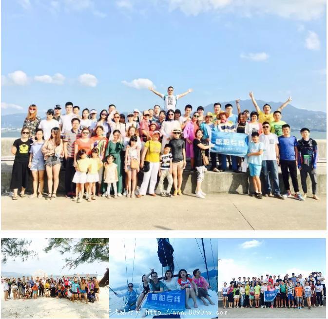 (24)每周六出发|扬帆启航,激浪皮划艇,最high海岸游-户外活动图-驼铃网