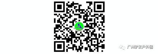 (25)6月16日周日 穿越清远南峡 领略北江风光-户外活动图-驼铃网