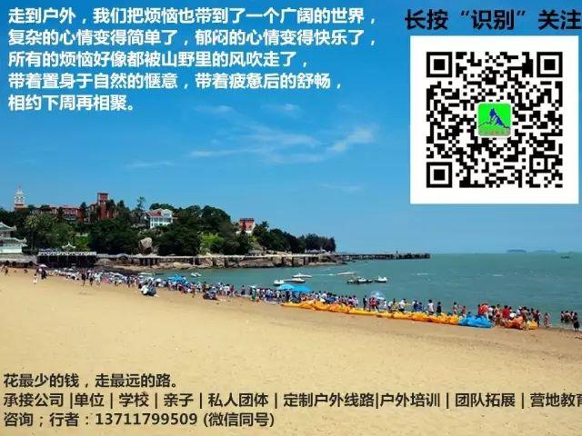 (27)6月16日周日 穿越清远南峡 领略北江风光-户外活动图-驼铃网