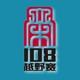 2018杭州大宋108公里国际越野赛