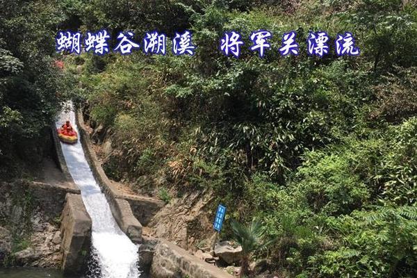 【2019.7.6-7夏日戏水】蝴蝶谷溯溪,将军关漂流