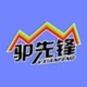 桂林户外网