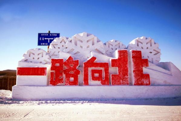 【一路向北】踏雪中国北极,与驯鹿一起寻找童话故事里的圣诞村| 多期