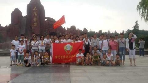 盈科国际旅行社15653402132、绿色生活自助游俱乐部