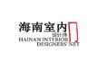 海南室内设计师网