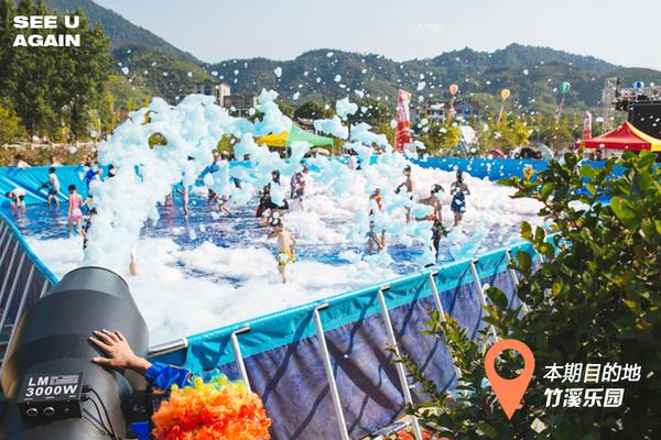 「创意旅行」超级水上堡垒空降山谷!泡泡泳池泼水湿身大作战!清凉挑战,等你加入!