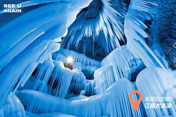 「新奇体验」一场零下9度的冰火穿越之旅,还有网红悬崖秋千,飞拉达等你来挑战!