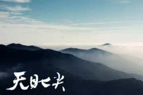 2017年10月1号2日轻装七尖(西天目~东天目)穿越,挑战华东第二虐线!