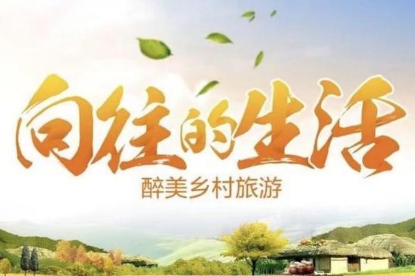 [醉美桐庐]7月28号《向往的生活2》实景拍摄地+芦茨湾天然浴场(桐庐最美乡村)休闲游