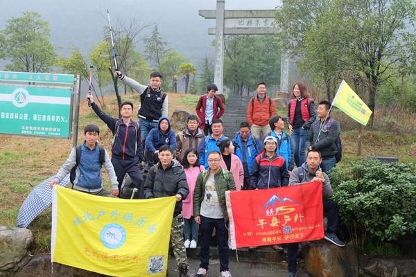 9月30号迎国庆 登西湖意区第一高峰如意尖