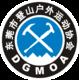 东莞市登山户外运动协会
