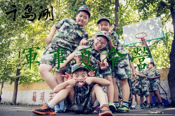 【暑期夏令营】千岛湖军事夏令营,让孩子从小养成军事习惯