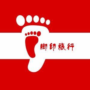 北京脚印旅行