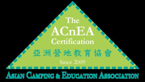 亞洲營地教育協會