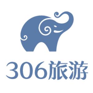 306旅游网