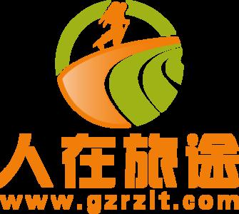 广州人在旅途体育发展有限公司