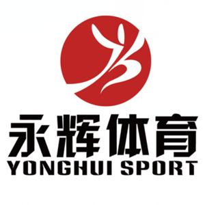 烟台永辉体育发展有限公司