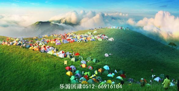 发云界位于江西省萍乡市武功山风景区内,为武功山7大景区之一,因其在