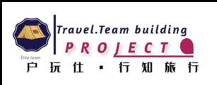 户玩仕探险CLUB中国官网