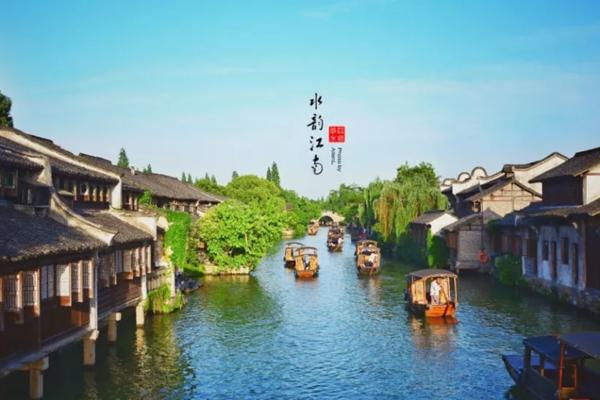 【春节•江南水乡】江南风情、梦里西塘、乌镇西栅、上海东方明珠、动车纯玩5天