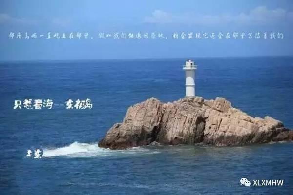 【后悔无期】6.17—18号到中国最东面的海—东极岛,看最蓝的海,看绝美日出日落