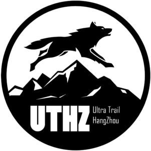 杭州100越野赛 ULTRA-TRAIL® HANGZHOU