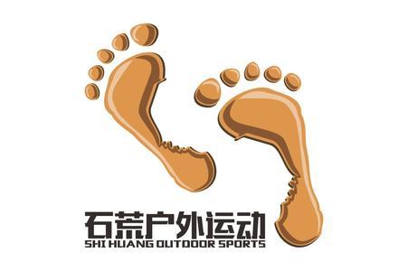 广州市石荒户外运动有限公司