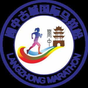 阆中古城国际马拉松官网