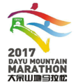 2017大余山地马拉松