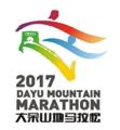 2018大余国际山地马拉松